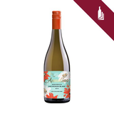 Babich Wines Ltd Annalina Marlborough Sauvignon Blanc 2019