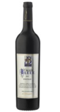 Allee Bleue Pinotage 2017