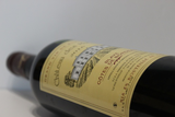CUVEE TRADITION ROUGE