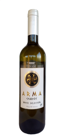 Tzivani White Selection ARMA