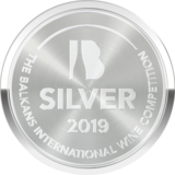 """8th Balkans International Wine Competition 2019, Silver Medal for """"M"""" Merlot - Mouhtaro Barrique 2016"""