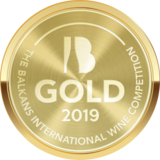 """8th Balkans International Wine Competition 2019, Gold Medal for """"two rivers"""" Grenache Rouge Rose 2018"""