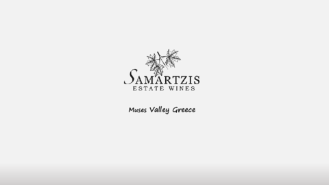 Samartzis Estate Wines Small Presentation and Tasting Notes (English)